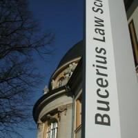 Рейтинг высших школ Гамбурга