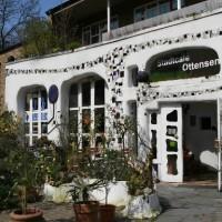 В Гамбурге снесено легендарное кафе