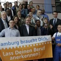 Ты нужен Гамбургу!