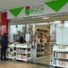Акция книга в Гамбурге