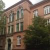 Музей школы в Гамбурге