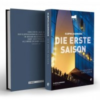 Elbphilharmonie — самый заметный объект гамбургской культурной сцены