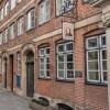 Уникальный музейный комплекс в Гамбурге
