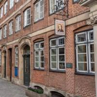 Музеи Гамбурга — KomponistenQuartier