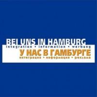 Присоединяйтесь к первым среди русскоязычных Telegram-каналов Гамбурга!