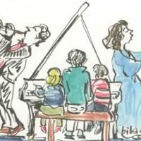 Дорогие дети и родители! Уважаемые учителя и любители музыки!